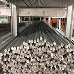 3003鋁棒廠家 可光譜檢測
