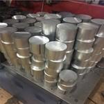 現貨5083鋁棒 大小直徑規格齊全