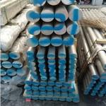 ALCOA进口6061-T651铝棒