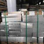 原裝進口6082-T6工業模具鋁板