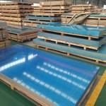 東莞1100鋁板廠家 1100拉伸鋁板
