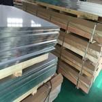 2A12铝板切片 2A12铝板生产厂家