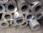 6063精密無縫鋁管 6063擠壓鋁圓管
