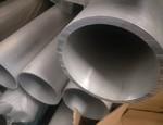 7075合金铝管 精密深加工五金铝管