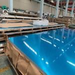 5A02鋁板 氧化效果好 可折彎加工