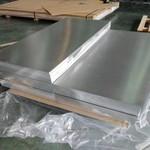 重型锻件 高强度零部件用LY12铝板
