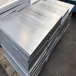 航空鋁材7175-T651超硬鋁板