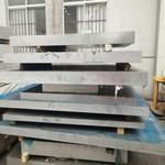 西南鋁6463鋁板 6463亮面貼膜板