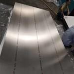 AA7075手持式紅外線測溫儀鋁板