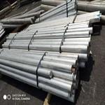5A05鋁棒與5A06的區別