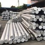 厂家现货7075铝棒 铝板 铝管 铝排