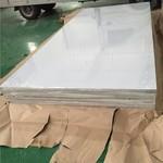 批發2B16熱處理強化鋁板
