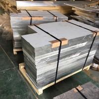 5A02镜面铝板 5A02高精密铝板