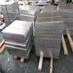2A11国标硬质铝板 2A11铝厚板