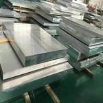 高导电1050铝板 1050深冲铝板