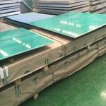 模具加工用2A14铝合金板 耐磨环保