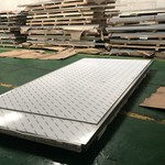 超宽超厚5A02铝板 5A02拉伸铝板
