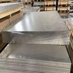 1050深冲铝板 1050-O态铝板