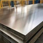 太阳能设备冶具用铝板6013-T6