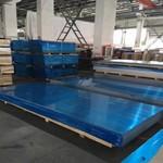 工業純鋁板1050 軟態1050純鋁板
