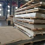 超宽超厚5052铝板生产厂家