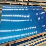 超耐磨光亮铝板2A14-T4
