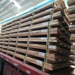 国标2A12-T351消除内应力铝板