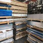导热性好1060纯铝板 散热器用铝板