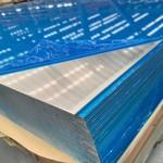 批发3003深冲铝板 3003防锈铝板