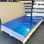 美铝进口7075T651硬度好铝板