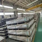 進口美鋁7075-T651鋁板材質報告