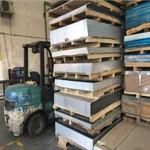 精密零部件用2A14-T6中厚铝板