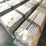 AA6005熱處理鋁棒