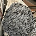 7050-T7451鋁棒 可超聲波探傷