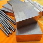 內部均勻無孔洞CuW80鎢銅板