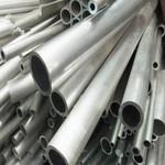 超硬铝7075挤压无缝铝管