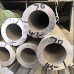 船舶用5083-H116防锈铝管