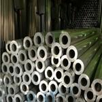 小規格2024鋁管 2024厚壁擠壓管