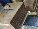 高冷卻率模具鑲件鈹銅原料鈹銅塊