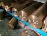 熱流道鈹青銅棒C17200