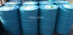 天津25#变压器油铝材专用价格
