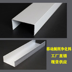 佛山鋁材廠50槽鋁凈化料現貨供應
