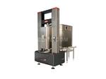 高低温试验机- CMT5105GD