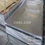国标6063铝板15mm6063铝板现货