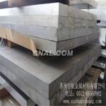 国标6063铝板25mm6063铝板现货