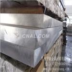 国标6063铝板30mm6063铝板