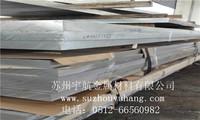 5083超宽铝板