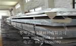 现货6063铝板宇航6063铝板