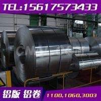铝板铝卷铝合金板,铝,供应特价