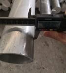 5毫米壁厚7075T6鋁管